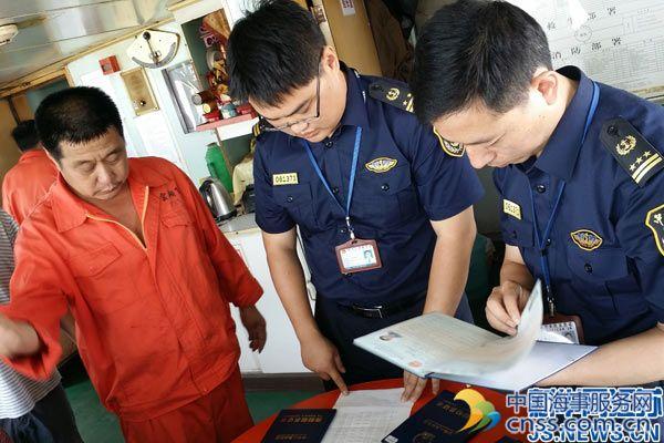 为强化对船员事中事后监管,提升海事监管与服务能力,连云港海事局积极开展船员现场监督检查工作。为保证船员现场检查工作的最大有效性,检查工作主要针对船员适任能力、船员证书、船舶配员、船员任解职活动以及船员履职能力等方面开展。图为执法人员检查船员证书。