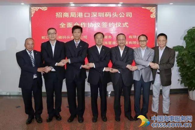 """招商局港口在深圳的六家码头公司--蛇口集装箱码头有限公司(简称""""sct"""""""